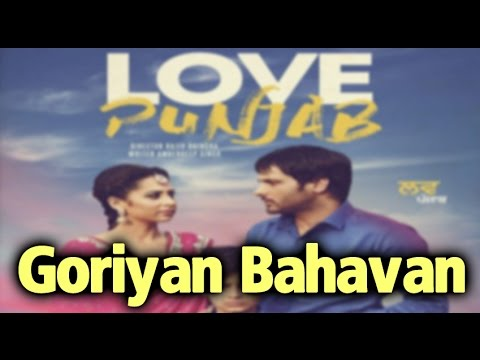 Goriyan Bahavan | Amrinder Gill | Jatinder Shah | Love Punjab | Latest Punjabi Songs 2016