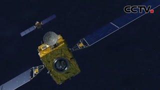 [中国新闻] 北斗三号最后一颗全球组网卫星完成轨道定点 转入长期管理 | CCTV中文国际