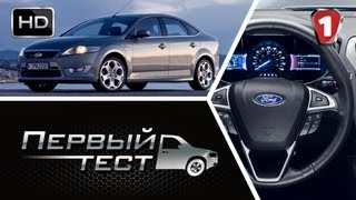 Ford Mondeo 2.0 EcoBoost turbo / 240 л.с. (2011).