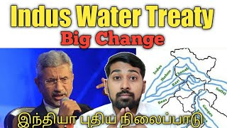 Indus Water Treaty | Big Change | Explained | Tamil | Siddhu Mohan