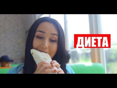Нурбек Юлдашев/Кыска тамаша/ДИЕТА/