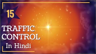 مراقبة حركة المرور سيكون في 15 - بعض من الوقت, اليوغا موقف وأخذه إلى الله على التأمل التعليق - BK الملاك