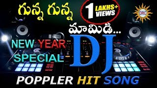 Gunna Gunna Mamidi DJ New Year Special Hit Song || Disco Recording Company