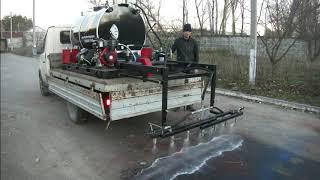 Emulsion sprayer ДСМ 80 1t Skrapiarka do emulsji bitumicznej 1t Распылитель битумной эмульсии