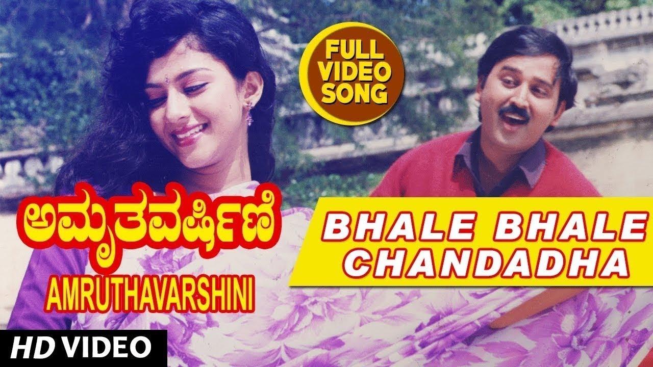 Karaoke of Hindusthanavu Endu Amrutha Ghalige Ramkrishna
