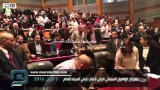 بالفيديو| افتتاح الدورة الأولى من مهرجان أبو الهول للسينما