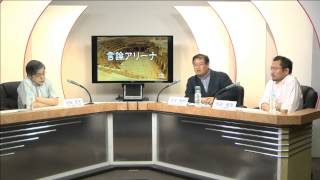 6月3日(火)は、「福島第一原発 現地取材報告」を放送します。 アゴラ...