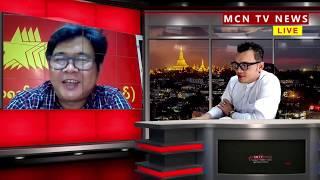 ရွေးကောက်ပွဲတွေဟာ ဒီမိုကရေစီပန်းတိုင်ကို သွားတဲ့လမ်းအဖြစ် NLD ပါတီ ကြည့်မြင်စေချင်