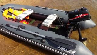 видео Купить Лодка Аква 2800 цена в Барнауле