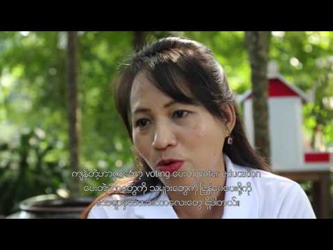 She Leads Myanmar Documentary