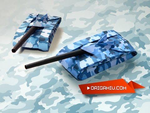Super Tank Origami - Speed Tank