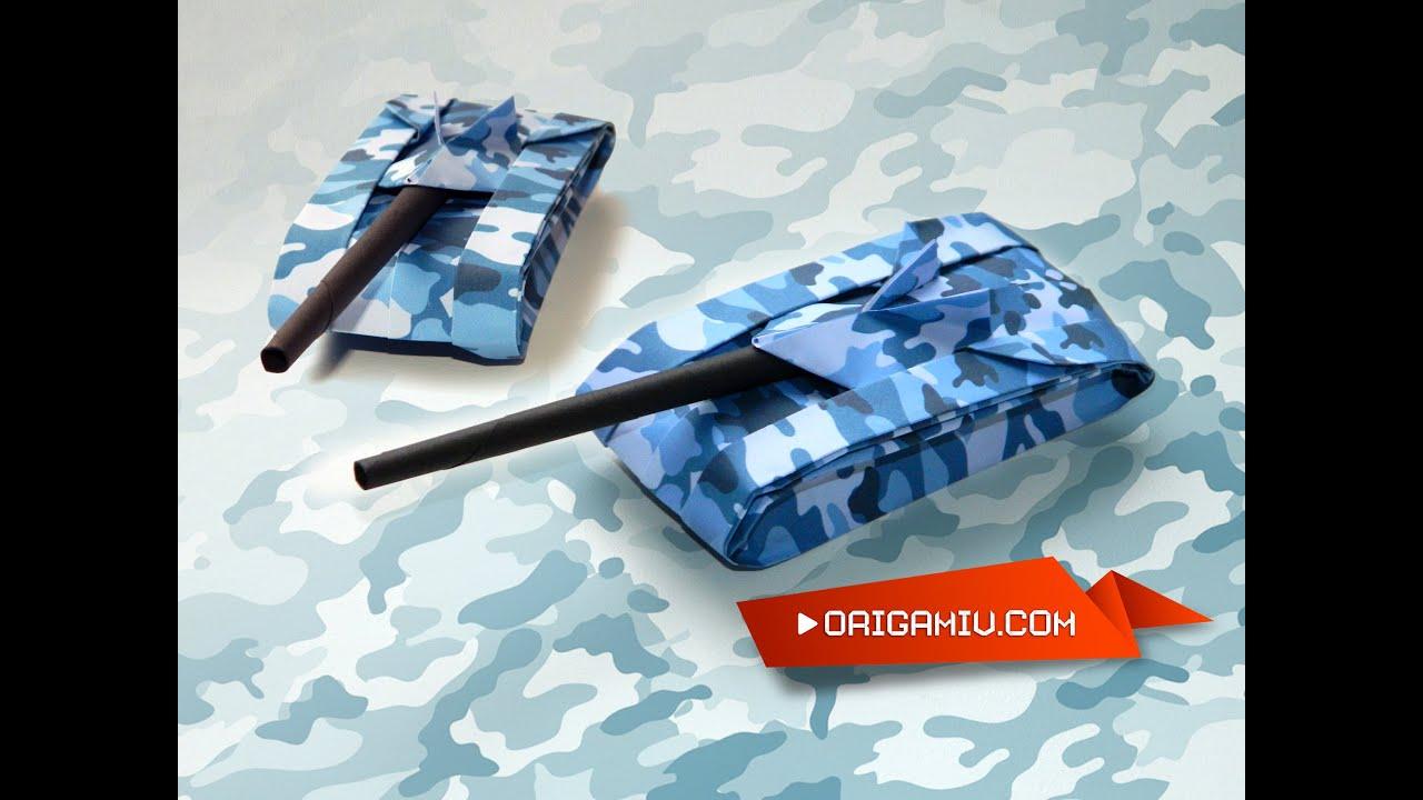 Super Tank Origami Speed Tank Youtube