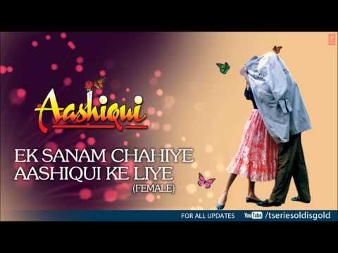 Ek Sanam Chahiye Aashiqui Ke Liye (Female) Full Song (Audio) | Aashiqui | Rahul Roy, Anu Agarwal