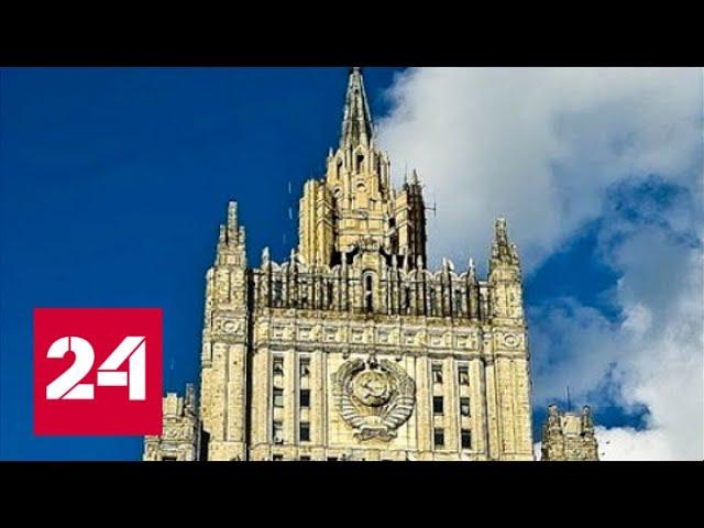 Обновленный шпиль на здании МИД стал легче и светлее - Россия 24