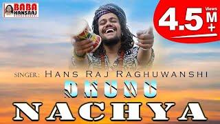 Dhudu Nacheya - Baba Hansraj Raghuwanshi ¦¦ Paramjeet Pammi ¦¦ Sunny Shandil ¦¦ BhaktiDarshanHD