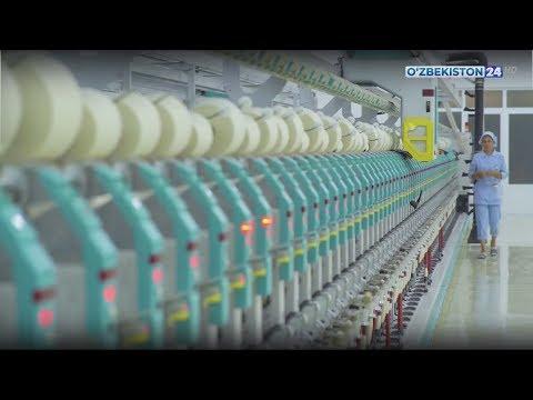 Инициатива и ее реализация: исполнения постановления Президента по развитию легкой промышленности