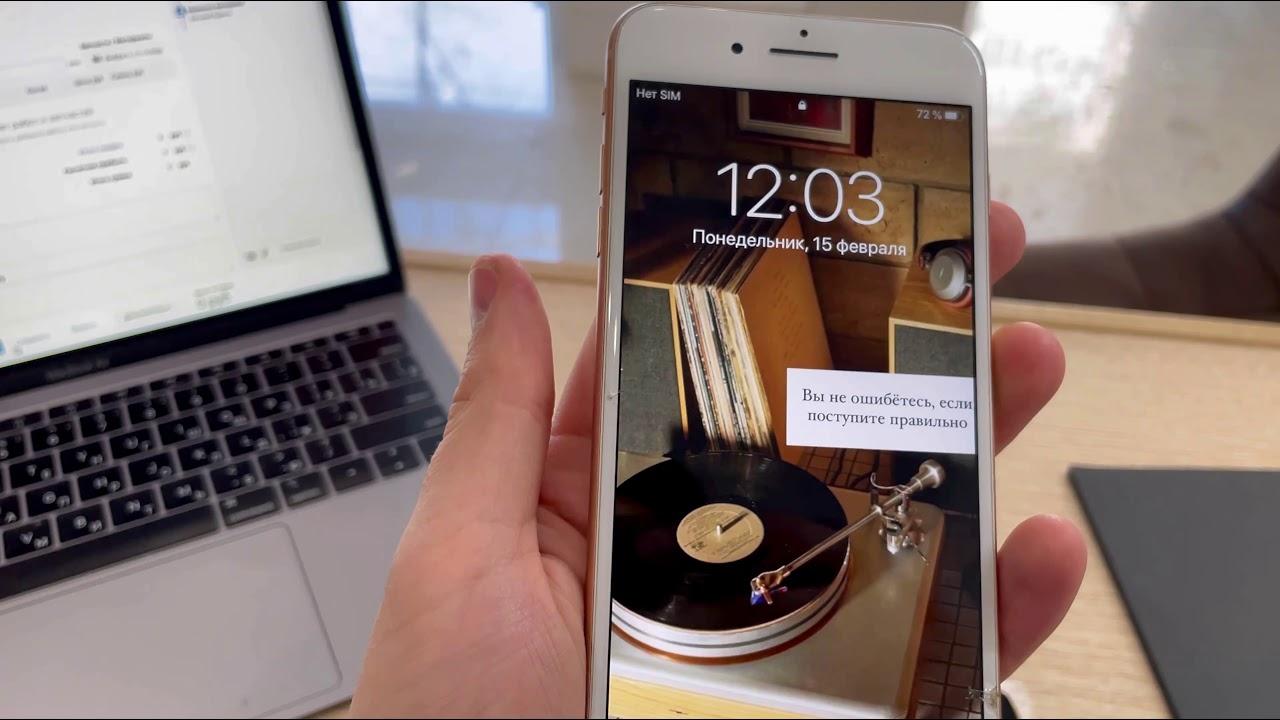Заменить стекло iPhone 8 Plus в Тюмени