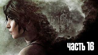 Прохождение Rise of the Tomb Raider — Часть 16: Замерзший город