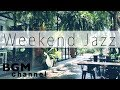 Weekend Jazz - Instrumental Music Hip Hop Beats Jazz - Jazz Ballads Playlist