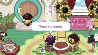 Шарарам. DJ Smasn и Барби116 - У мамы! (Потап и Настя) (Клип в описании).