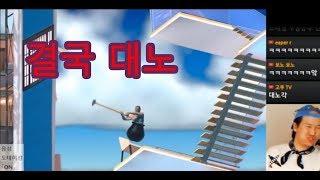 [브베] 브베 대노 ㅋㅋㅋㅋㅋㅋㅋ Feat.항아리게임