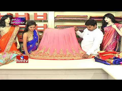 Different Types of Half Sarees | Srinivasa Textiles | Sogasu Chooda Tarama | HMTV Avani