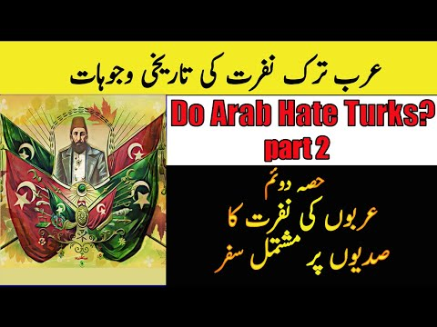 History Of Arab Nationalism | Do Arab Hate Turks? | Part 2
