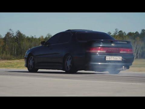 Toyota Cresta. #ТУРИКПЕСНЯ. Тест-драйв. DT#20