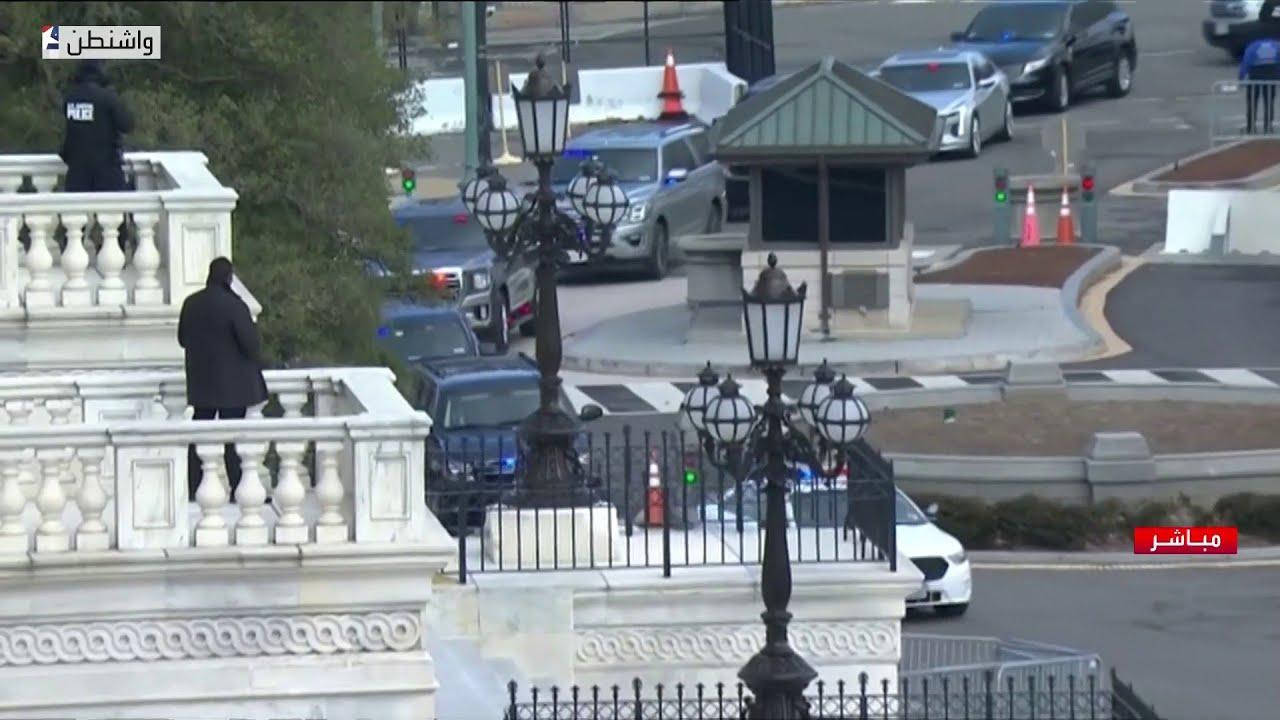 موكب بايدن يتجه نحو البيت الأبيض والكونغرس لبدء مراسم التنصيب  - نشر قبل 58 دقيقة