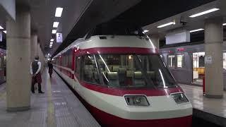 今年も残すところ来週1日となった1000系「ゆけむり」車両運用、長野電鉄「2018ながでんワイントレイン」。