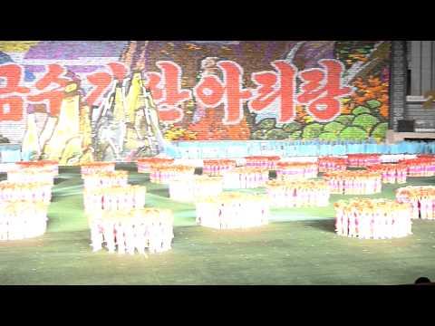 North Korea Mass Games - Grand Finale Globe