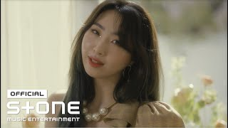 LOVELY / MINZY Video