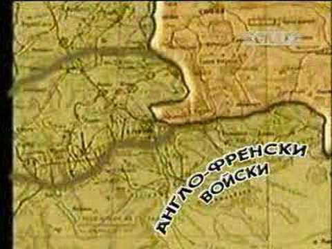 1915 - България Разбива Сърбия