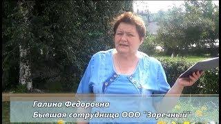 видео Увольнение при банкротстве предприятия и выплаты работникам 2017