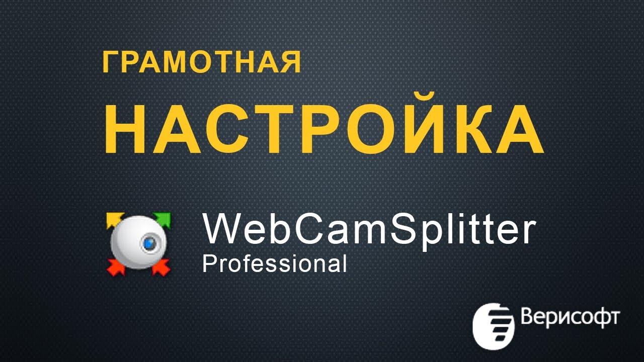 Работа в вебчате снежногорск eva adamova