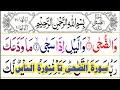 Last 22 Surahs | 4 Quls Sharif in Arabic | Last 10 Surah | Pani Patti Tilawat | Quran Recitation