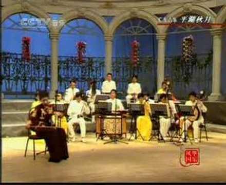 Chinese Guangdong music 廣東音樂:平湖秋月(高胡:宋飛)