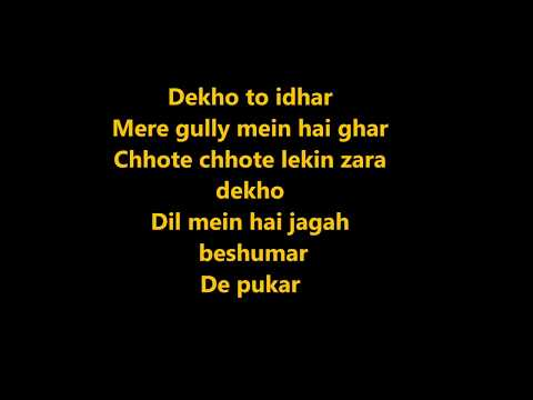 Mere Gully Mein Karaoke With Lyrics| Gully Boy | Ranveer Singh,Alia Bhatt & Siddhant | DIVINE |