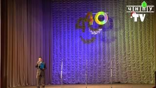 ЧНПУ TV/ Святковий концерт присвячений 40-ій річниці відновлення Інституту історії