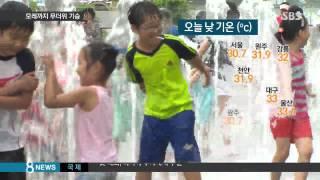 [날씨] 모레까지 무더위 기승...화요일부터 다시 장마 (SBS8뉴스|2014.7.19)