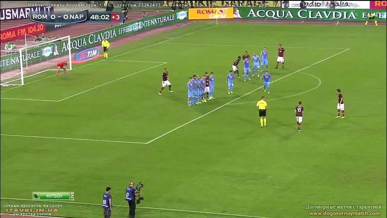 Miralem Pjanic Free Kick Against Napoli 18 10 2013 Youtube