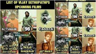 List Of Upcoming Movies To Vijay Sethupathi | Vijay Sethupathi Movies List Upcoming