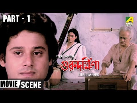 Guru Dakshina | গুরু দক্ষিণা | Bengali Full Movie | Tapas Paul | Satabdi Roy