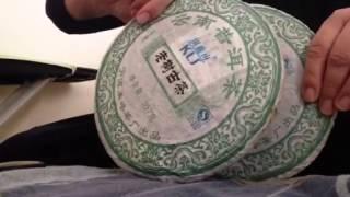 Китайский Оздоровительный чай  Пуэр для похудения