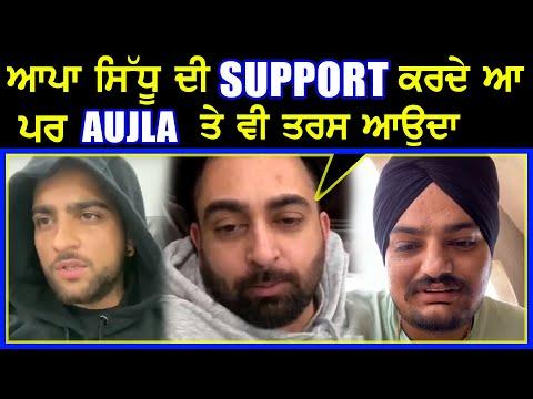 Sharry Maan Talking About Sidhu Moosewala Vs Karan Aujla Support 2020 | LIVE RECORDS