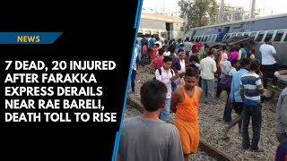 7 dead, 20 injured after Farakka Express derails near Rae Bareli, death toll to rise