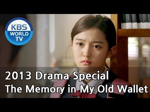 Drama Special - The Memory in My Old Wallet | 내 낡은 지갑속의 기억 (KBS Drama Special / 2013.06.28)