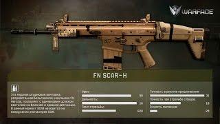 FragMovie FN Scar-H [Виталик_Мурманск]