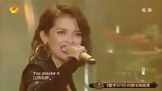 KZ Tandingan beats Jessie J in Singer 2018 - Rolling In The Deep (Episode 5)