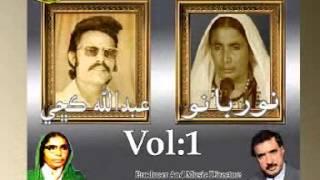 Hin Hiris Je Hawa Me Dil Shad Cho Kaje - Usman Faqeer - Aarifano Aeen Soofiyano Kalam - VoI 15
